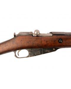 USSR Mosin Nagant Rifle 1932 7,62x54R