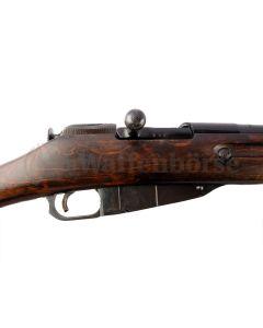 USSR Mosin Nagant 1942 Rifle 7,62x54R